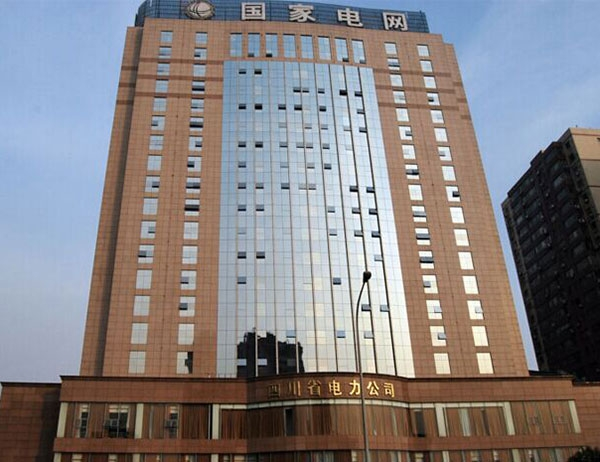 四川省电力公司-橡塑保温管应用