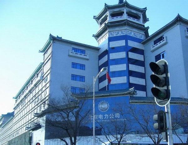 北京市电力公司-橡塑保温板应用